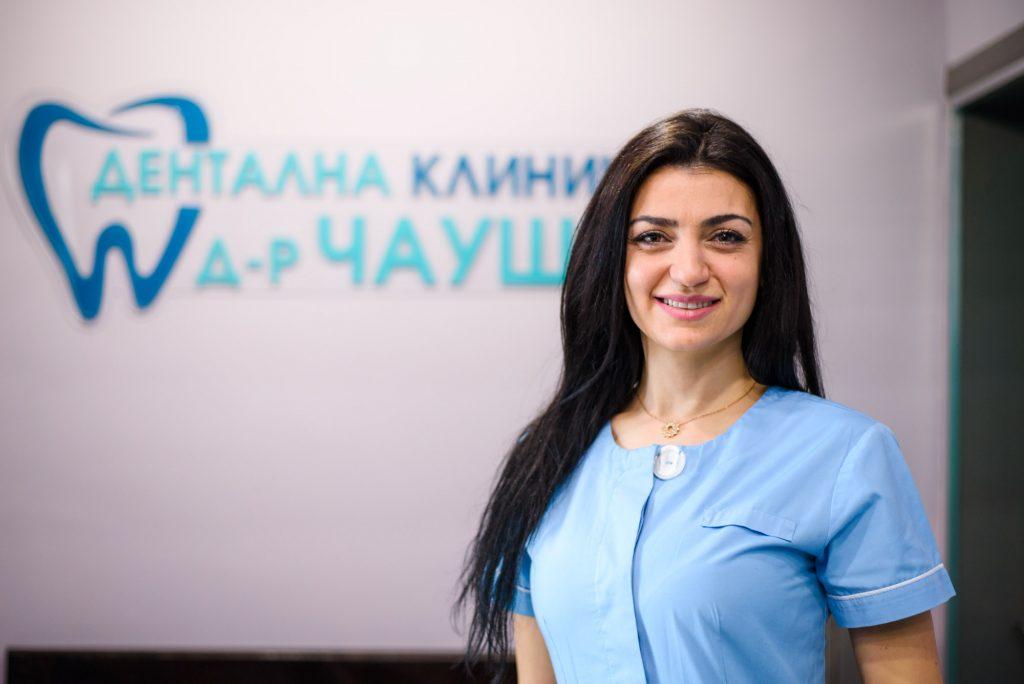 Мед. сестра Десислава Савова