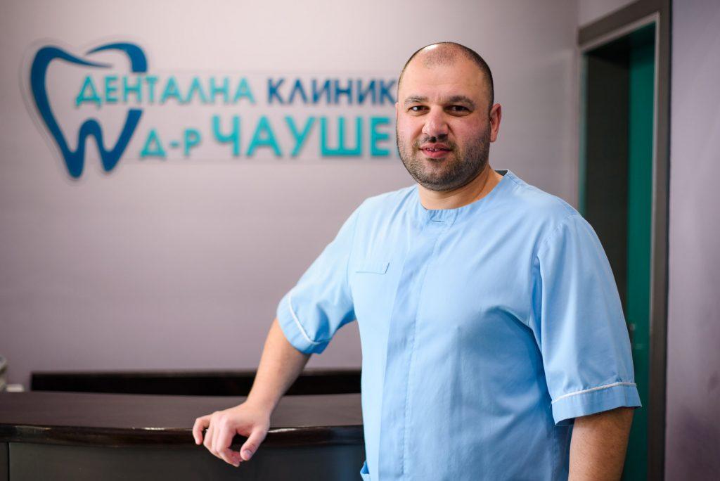 Д-р Янко Янков - Лицево-челюстен хирург