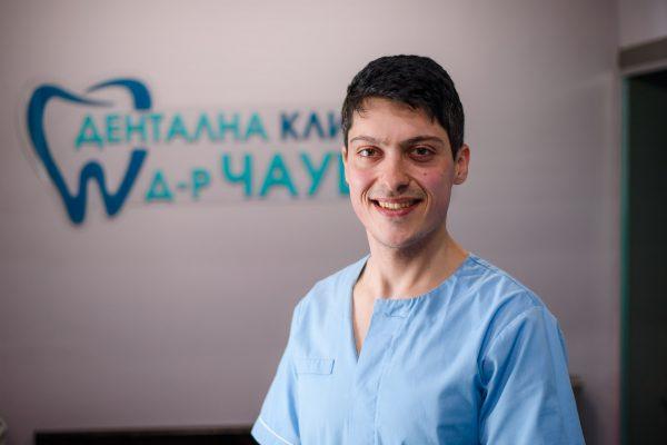 Д-р Петър Василев