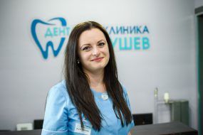 Д-р Виктория Петкова