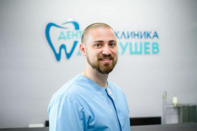 Д-р Константин Костадинов