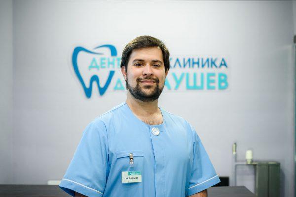 Д-р Октавиан Спънов