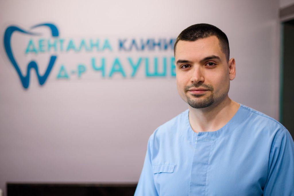 Д-р Константин Шотов